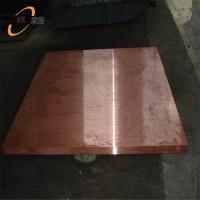 上海意隆供应QBe0.4-1.8铍青铜板、QBe0.4-1.8铍铜棒 品质保障