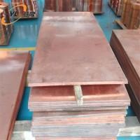 意隆现货供应高耐温W80钨铜板 高导电CUW80钨铜合金板