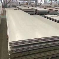 304不锈钢板 316 201不锈钢工业板 不锈钢平板加工