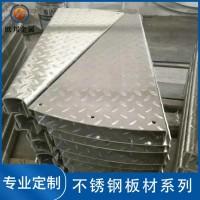 不锈钢防滑板 304不锈钢防滑板 310S不锈钢板定制批发