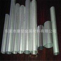 厂家直销6063铝毛细管 毛细管切割加工 去毛刺 精密毛细管