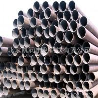 钢厂直发 无缝钢管 量大优惠 钢厂直发45#无缝钢管 精密钢管