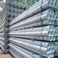 镀锌管 现货齐全 Q235镀锌管 热镀锌钢管 大量优惠