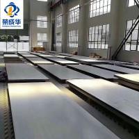 【不锈钢板】热轧201 304 310S中厚板工业板零割太钢不锈钢板定制