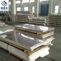 316L 304l不锈钢板加工 冷热轧钢板拉丝覆膜不锈钢板316 304 321