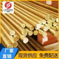 厂家直销黄铜棒精密加工铜棒切割耐腐蚀高性能定制黄铜棒材