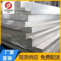 直销进口俄铝铝板库姆斯2024t351中厚铝板