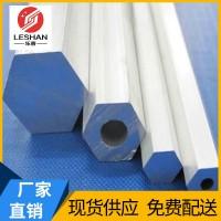 厂家直销六角铝棒大直径铝棒6061可切割规格大直径铝板材六角铝棒