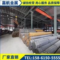 现货库存直销 直缝焊管 焊接钢管 镀锌焊管 工地架子管 可配送