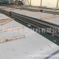 清凉热销各种2507双相不锈钢平板卷板用途广泛价格优惠抗腐蚀性高