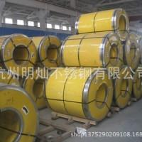 304不锈钢出售304/2B张浦不锈钢卷板质量有保证 抗腐蚀性强交货