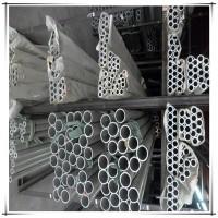 6061无缝铝管 7075航空铝管 6063工业铝管 厚壁薄壁 铝合金管子