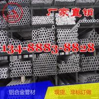 1A95铝板/铝带/铝箔/铝管/铝棒/铝丝/铝排/铝角/角铝