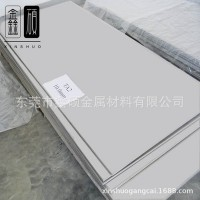 供应高强度TA9钛合金 耐腐蚀 TA9钛板 TA9钛合金板材 可切割零售