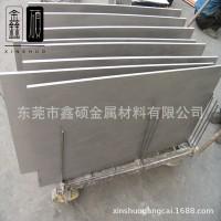 现货批发TC4钛合金 高硬度 TC4钛板 TC4钛合金板材 原厂质保 现货