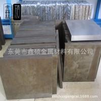 供应抚钢W6钨钼系高速钢 W6高速钢板材 W6高速钢精/光板 质优价廉
