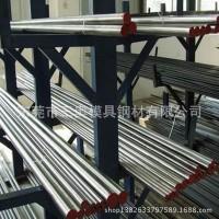长期供应H13高品质合金工具钢H13电渣重溶模具钢H13硬材质量保证