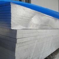 杭州中择供应不锈钢板 304 东北特钢