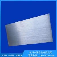 供应LY12超薄铝板 0.3mm\0.5mm铝薄板