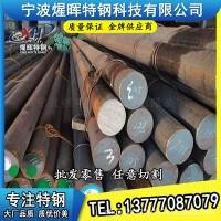 煋晖现货供应进口优质4140合金结构钢 4140圆钢 圆棒