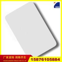 长期供应联众201不锈钢2B板材加工 附201不锈钢板价格表价格优惠