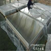 供应1199工业纯铝板 工业铝A1199纯铝板