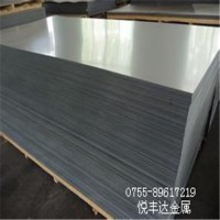 批发5082铝合金板 优质5082铝板材 防锈铝5082铝合金