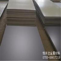 供应SUS630日本环保不锈钢