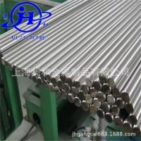 供应S7工具钢S7圆钢棒材