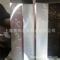 供应XW-5模具钢XW-5冷作模具钢