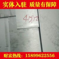 供应S41026马氏体不锈钢板 S41026马氏体不锈钢板 库存现货