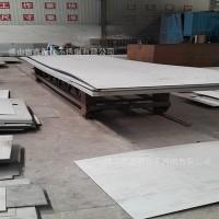 3Cr13不锈钢厚板 420J2不锈钢平板现货供应
