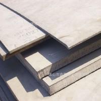 供应批发317L不锈钢冷轧板 317L不锈钢热轧中厚板
