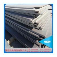 热轧不锈钢板 304不锈钢板 西安不锈钢板 量大批发 现货供应