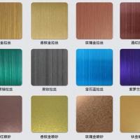 201//304/316L不锈钢拉丝板材 玫瑰金 黑钛金板 任意切零加工定制