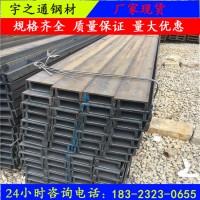 四川成都直销槽钢 热镀锌槽钢 国标槽钢 规格齐全