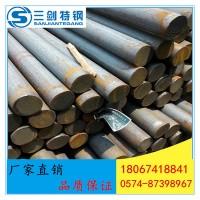 供应贵钢产12L14易切钢 12L14圆钢