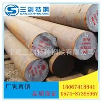 浙江供应GCR15高碳铬轴承钢 GCR15冷拉光圆 GCR15圆钢线材