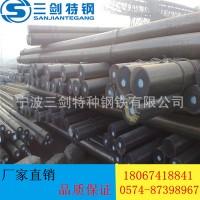 供应17CrNiMo6钢管 宁波17CrNiMo6钢管批发