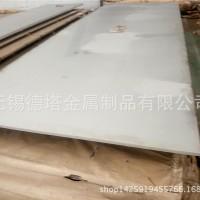 供应太钢321不锈钢板 304 316L 310S 不锈钢板现货 6mm不锈钢板
