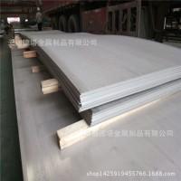 酒钢30408压力容器板 30408 1.8米 2米宽幅板 不锈钢板 30408