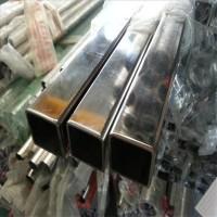 厂家直销304不锈钢拉丝方管不锈钢拉丝方管 304不锈钢方 加工定制