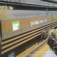 大量供应角钢Q235B 角钢厂家直销角钢 Q345B角钢 工角槽