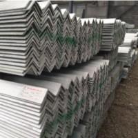 镀锌角钢规格齐全现货热镀锌三角铁品质保证货到付款