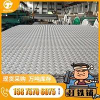 现货销售Q235唐钢花纹钢板 扁豆菱形花纹防滑耐候花纹板品质保证