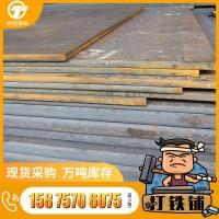 批发零售Q345B唐钢中厚钢板 桥梁建造造船板材中厚板佛山厂家直销