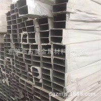 7075铝方管 铝合金方管 7075-T6高硬度铝方管