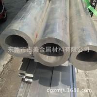 厂家批发5083 6065优质铝管、高精密无缝铝管 可氧化