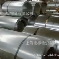 上海厂家生产加工 高强度镀锌卷板 镀锌钢卷 高锌层热镀锌板