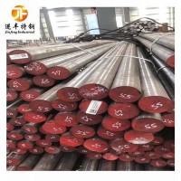 现货供应18CrNiMo7-6圆钢 合金结构钢 18CrNiMo7-6棒材 锻造钢板